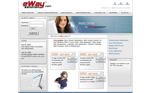 eWaysolution
