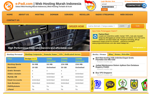 e-Padi Network