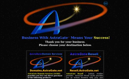AstraGate