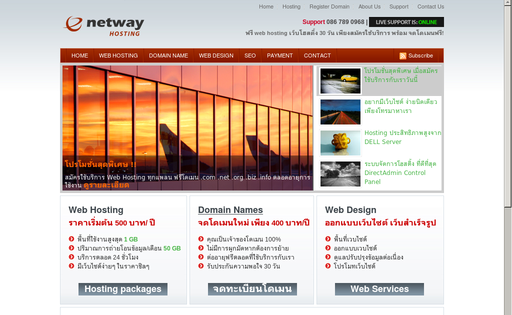 Netwayhost