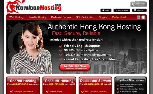 KowloonHosting