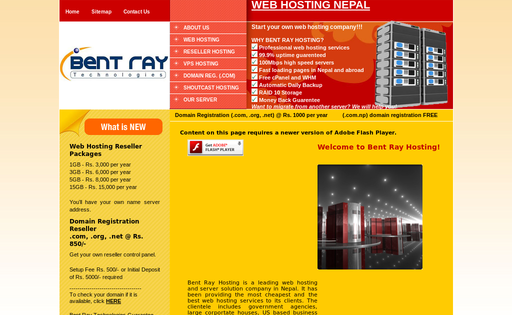 Bent Ray Technologies