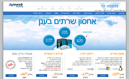 Joinweb Hosting