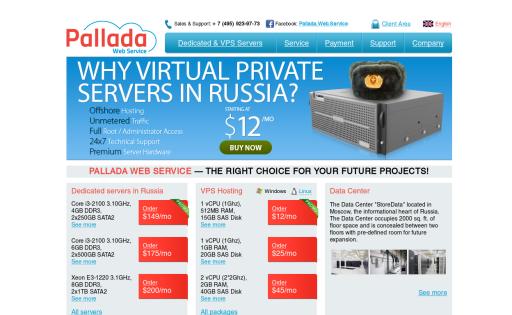 Pallada Web Service
