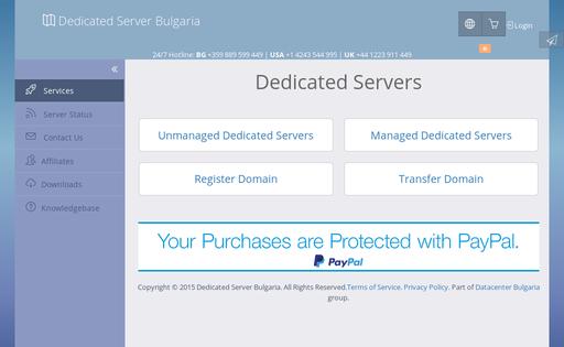 Dedicated Server Bulgaria