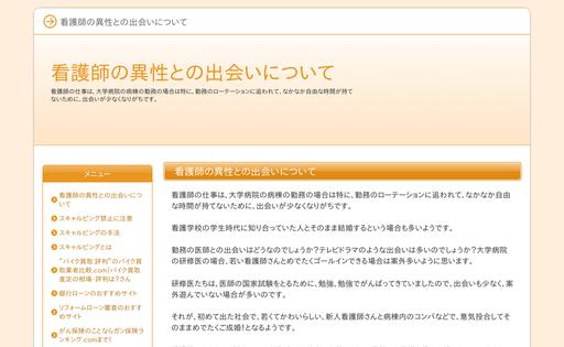 Eagle Web Services