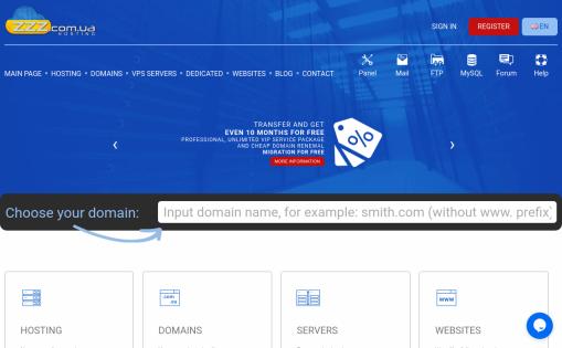 Стабильный веб хостинг урай создание сайтов