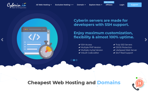 Cyberin.in, Cheapest Hosting & Domains