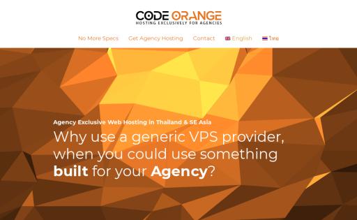 Code Orange Ltd.