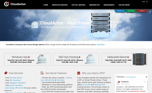 List of Web Hosting Companies Starting with C