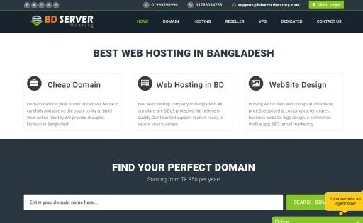 Bangladesh Server Hosting