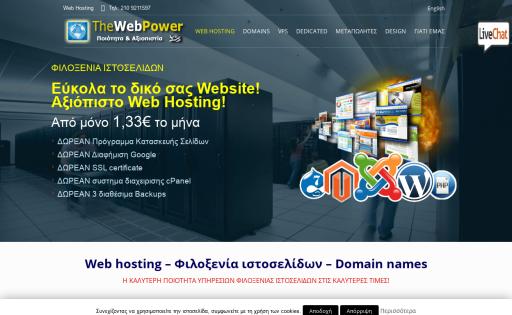 theWebPower