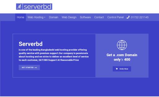 Serverbd Technology