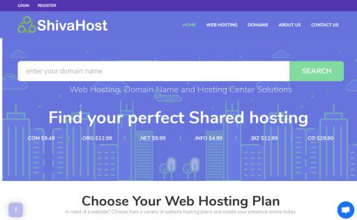 Webmoney domains хостинг проблемы с хостингом сегодня