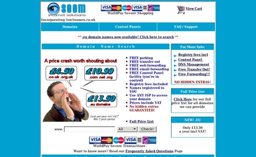 Seem Internet Solutions Ltd