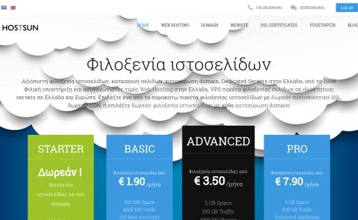 Hostsun Web Services