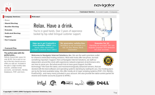 Navigator Internet Solutions, Inc.
