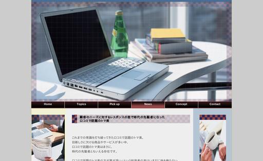 Xion Web Hosting