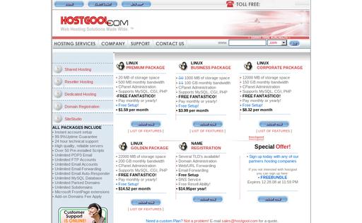 Hostgool.com